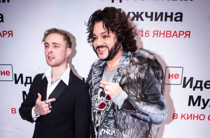 Биография Егора Крида и личная жизнь