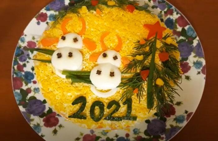 Оригинальные салаты в виде быка на Новый 2021 год